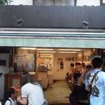 浅草メンチ - 向かって2軒左の飲食スペース