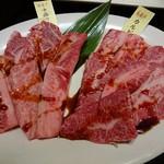 焼肉ヒロムラ -