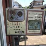 68929915 - 安ッ!