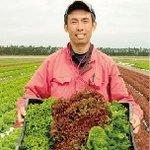 おず smoked和taste - 『大塚さん』農業以外のさまざまな分野で活躍しております。