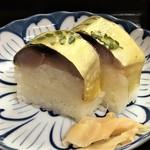 68930057 - 金色に輝く鯖寿司