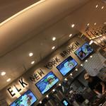 ELK NEW YORK BRUNCH -