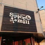 Spice&mill - 店舗外観