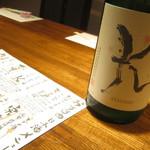 酒菜 おかめ - ドリンク写真: