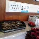 漁港食堂 だいぼ - ご飯セットのバイキング