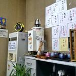 七輪焼き うまいもん処 信濃坂 - お水・お茶 セルフ