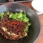 汁なし担担麺 燐蔵 -