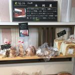キムラヤ - 料理写真:2017年6月。小山駅ビルのVALキッチンで購入。