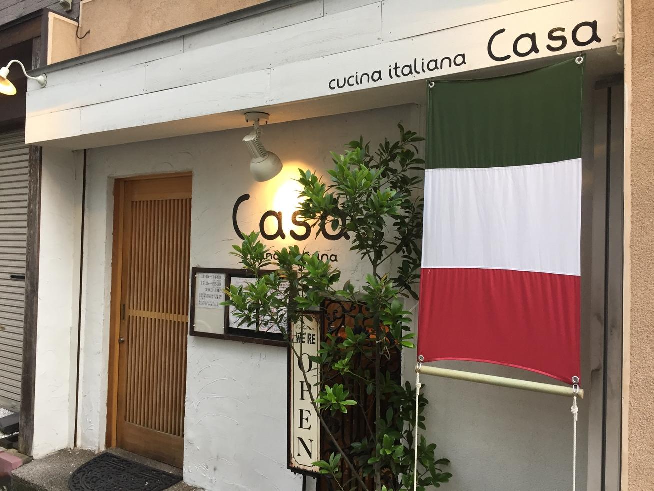Cucina Italiana Casa