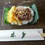 うなぎ専門店 本多 - 笹の葉寿司