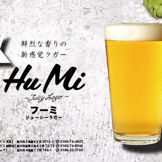 オリジナルビールがある、極度のビール愛。