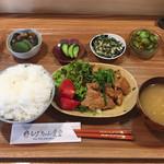 しげちゃん食堂 - 料理写真:まぐろステーキ  ¥880