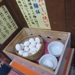 フジヤマ 55 - 生卵1個無料