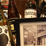 ヴァション/シアトルズベストコーヒー - 西海岸を中心にお手頃ワインを取り揃えています♪