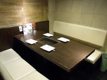 肉バル 京城 恵比寿店