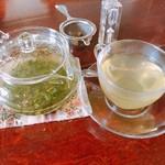 シシングハースト - レモングラッセ