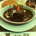 キッチン・ダダ - デミ煮込ハンバーグ(唐揚)