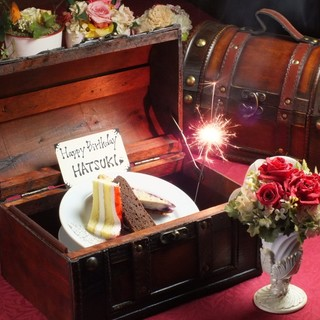 問い合わせ殺到中の宝箱サプライズで、誕生日や記念日に最適☆