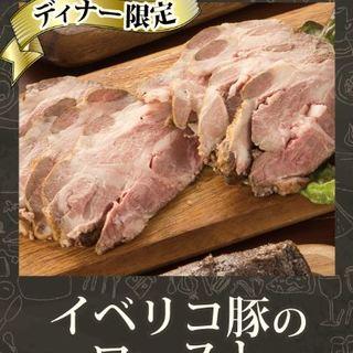 イベリコ豚ロースト食べ放題