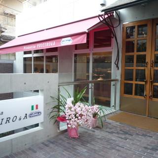 一軒家風Pizzeriaの本格的イタリアンでデート気分...