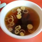 68961674 - 201706チャーハン 630円 スープ
