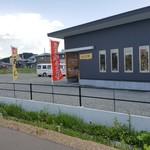 麺屋 から草 - 「麺屋 から草」外観(2017年6月22日)