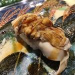 第三春美鮨 - 煮蛤 69g 桁曳き網漁 三重県赤須賀