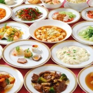 【北京ダック付】◆◆食べ放題&飲み放題プラン◆◆歓送迎会に!