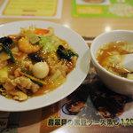 富筵 - 五目ヤキソバと海老ワンタンスープのセット
