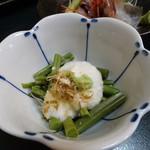 松ノ木 - 山菜わらび