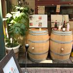 ワイン食堂 グリッツ -