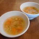 バトン - スープ(ランチにセット)