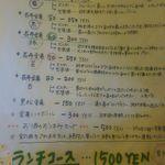 豊郷発酵倉 - 日本酒メニュー
