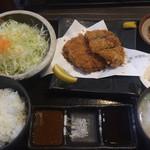 黒かつ亭 - 黒かつ亭ランチ970円