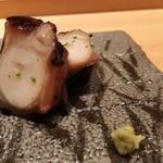 鮨 さかい - 五島の蛸