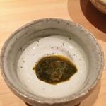 鮨 さかい - 鮑の生肝のたまり漬け