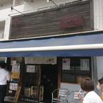 G麺7 - 外観