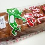 株式会社ぐしけん - 【2017.06】なかよしパン(315円+税)