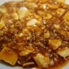 ハトポッポ - 料理写真: