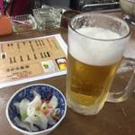 さかさ食堂 - 生ビールとお通し