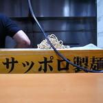 らーめん  忍者 - 麺は都内サッポロ製麺かのらの仕入れ