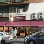 Trattoria Pizzeria Castel Nuovo -