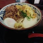 丸亀製麺 - 牛とろ玉~☆