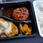 手づくり弁当の南蛮亭 - 2017/5/19 チキン南蛮+ハンバーグ弁当