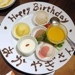 石庫門 - HAPPY BIRTHDAYあかやぎさん
