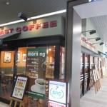 セブンローストコーヒー - 姪の浜駅の一階にあるコーヒーショップです。