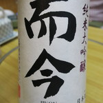 千代田鮨 -