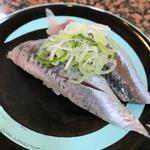 回転寿司海鮮 -