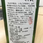 やまちゃん 日本酒セルフ飲み放題 福岡天神 -