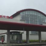 68987738 - 大館能代空港